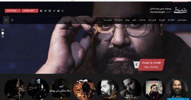 سایت وردپرسی رضا صادقی- دوره طراحی سایت با وردپرس